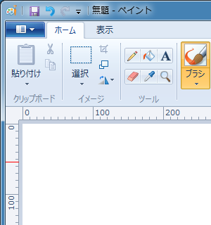 Powerpoint2013 07 画像の縮小と切り出し